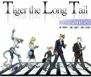 TLT (1)
