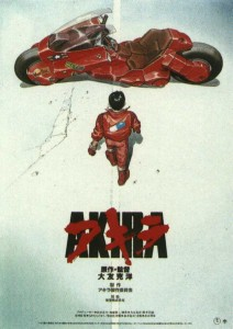 Akira-1988-Japan-2